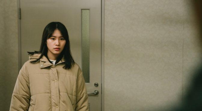 坂本欣弘監督 最新作 南沙良 主演『もみの家』製作及び公開が決定