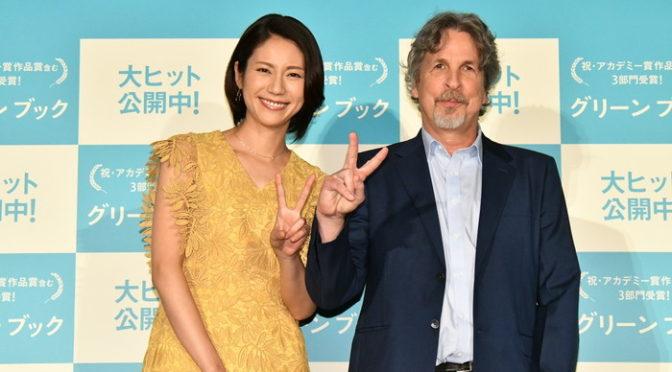 アカデミー賞 ピーター・ファレリー監督初来日「グリーンブック」舞台挨拶