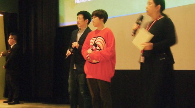 箱田優子 第一回監督作品『ブルーアワーにぶっ飛ばす』香港国際映画祭でワールドプレミア!