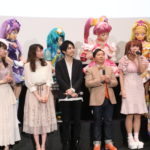 田中裕二 成瀬瑛美をプロ声優と間違えた!『映画プリキュアミラクルユニバース』初日舞台挨拶