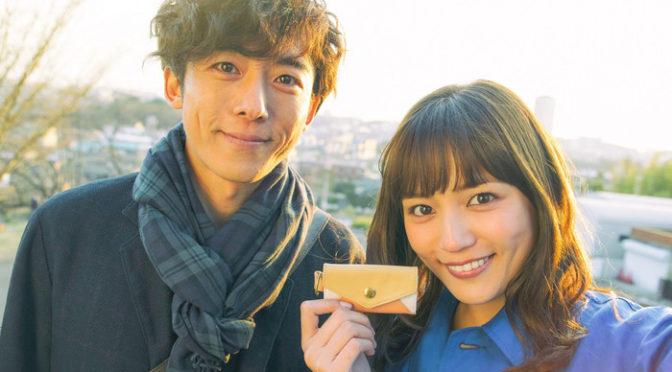 映画『九月の恋と出会うまで』高橋一生x川口春奈 二人の距離が縮まる2ショットセルフィー解禁