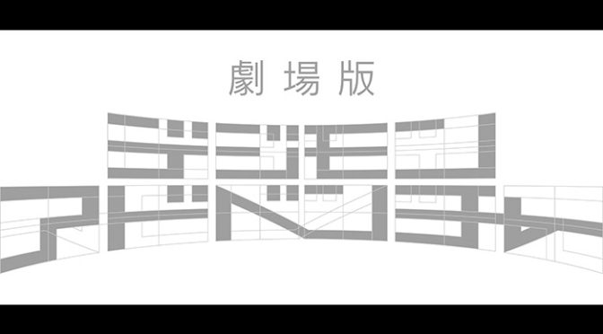 『劇場版デジモンアドベンチャー(仮題)』超特報映像と超ティザービジュアル解禁