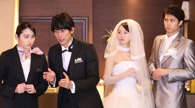 松井玲奈 私、結婚やめます!『女の機嫌の直し方』第一弾ポスター解禁!
