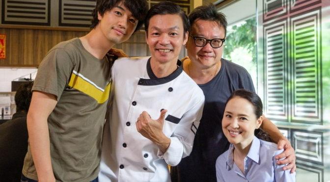 「家族のレシピ」シンガポールで撮影した、斎藤工&松田聖子の秘蔵メイキング写真公開!