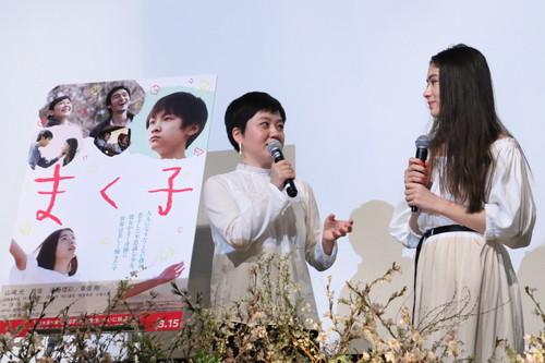 新音、鶴岡慧子監督『まく子』公開記念舞台挨拶