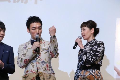 草彅剛、須藤理彩『まく子』公開記念舞台挨拶