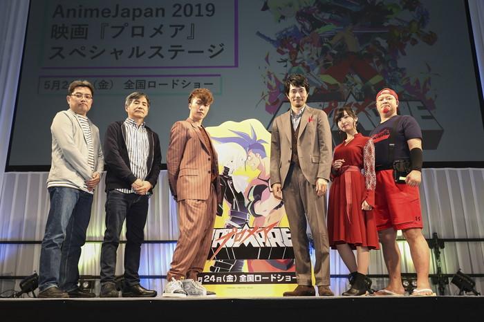 松山ケンイチ・早乙女太一サプライズ登壇!AnimeJapan2019 『プロメア』スペシャルステージ