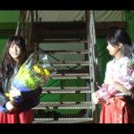土屋太鳳と芳根京子の撮影裏側 『累‐かさね‐』 Blu-ray&DVDメイキング映像を特別公開
