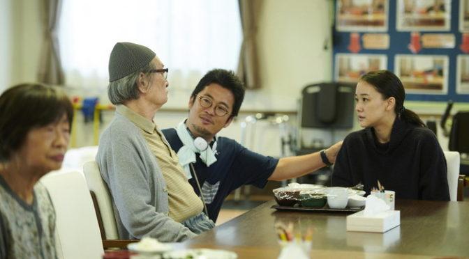 中野量太監督『長いお別れ』メイキングがたっぷり詰まった特別映像が解禁!