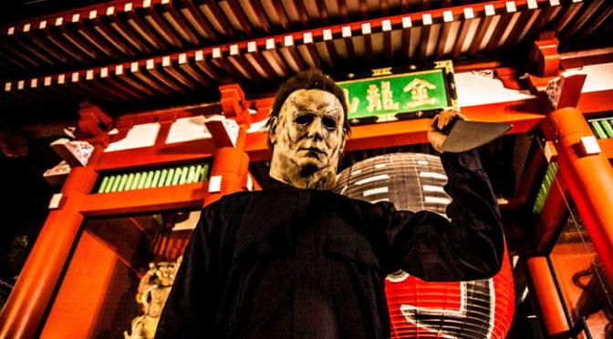 『ハロウィン』ブギーマン、浅草寺でひとり大ヒット祈願&おみくじは大吉