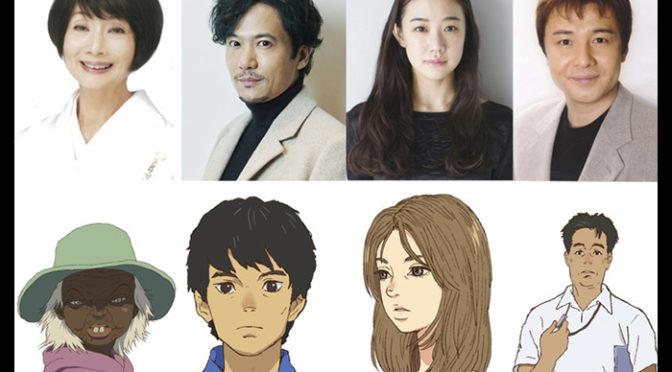 稲垣吾郎・蒼井優ら追加声優キャスト発表&コメント到着 映画『海獣の子供』