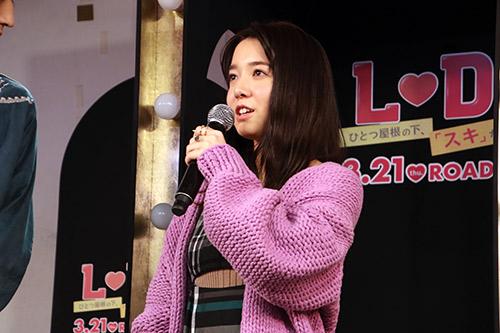 『L♡DK』上白石萌音