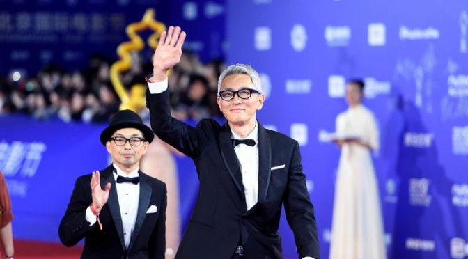 松重豊 第9回北京国際映画祭で『ヒキタさん! ご懐妊ですよ』ワールドプレミア& レッドカーペット