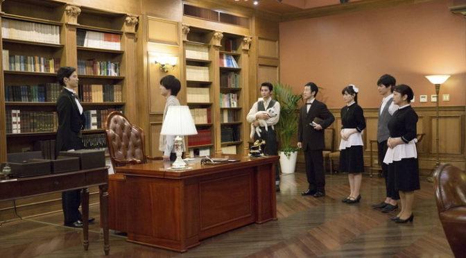 永瀬廉 x 清原翔で「上流階級に学ぶマナー講座」的『うちの執事が言うことには』劇場マナーCM到着!