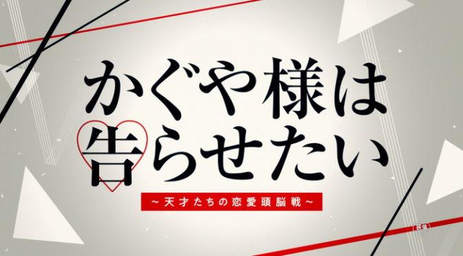 平野紫耀 VS 橋本環奈 恋愛頭脳戦開戦 特報映像解禁「かぐや様は告らせたい~天才たちの恋愛頭脳戦~」