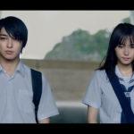 横浜流星 飯豊まりえ『いなくなれ、群青』完成披露舞台裏完全密着!! 期間限定特別映像付き上映決定