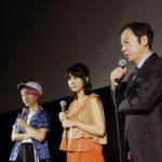 松本穂香・板尾創路が『 おいしい家族 』舞台挨拶 @沖縄国際映画祭
