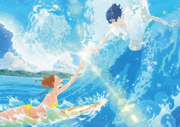 湯浅政明監督『きみと、波にのれたら』アヌシー映画祭コンペにノミネート 2度目の快挙なるか!