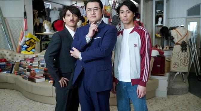 これは本当「コンフィデンスマンIG」!五十嵐(小手伸也)主役5夜連続ドラマ放送決定