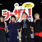 菅田将暉はシャザムのまんま!緒方恵美、阪口大助、平野綾が証言『シャザム!』吹替版完成披露試写会