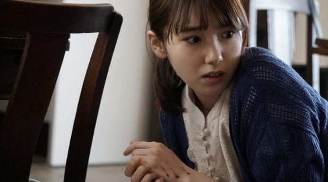 飯豊まりえ 初単独主演は初ホラー!映画『シライサン』2020年1月公開予定!