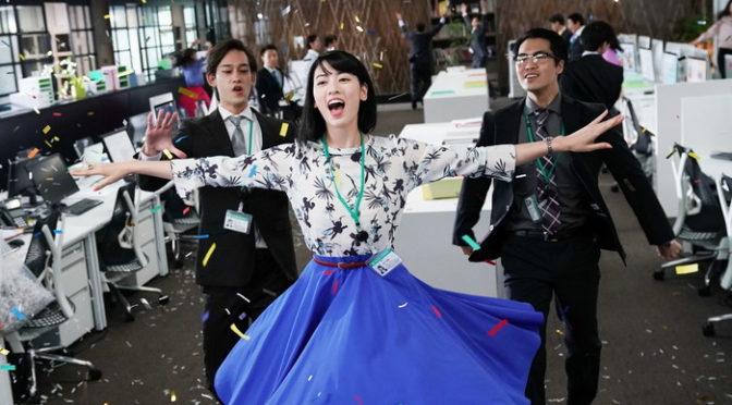 ハッピーコメディミュージカル『ダンスウィズミー』トロント日本映画祭コンペで世界初上映決定