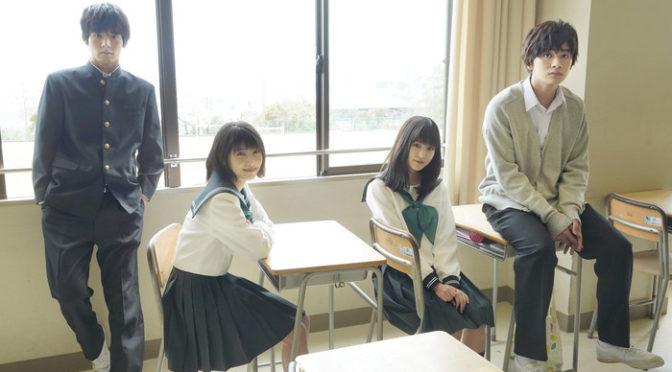 東宝シンデレラ 浜辺美波 x 福本莉子で『思い、思われ、ふり、ふられ』映画化