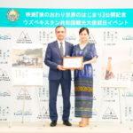 前田敦子、ウズベキスタン観光大使に就任! 映画『旅のおわり世界のはじまり』公開記念