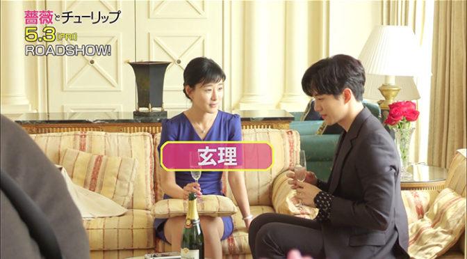 ジュノ(2PM)お姫様抱っこに笑いが止まらない!?映画『薔薇とチューリップ』メイキングPart2到着