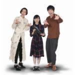 芦田愛菜、木村佳乃、田中圭のG級俳優陣が日本語吹き替え!『ゴジラ キング・オブ・モンスターズ』