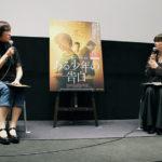 溝口彰子x奥浜レイラトークイベント『ある少年の告白』 特別試写会