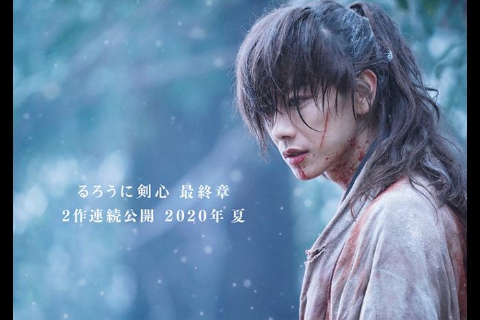 佐藤健 「剣心」が、2020年再び帰ってくる「るろうに剣心」最終章