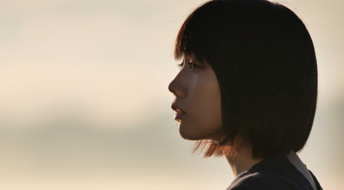 松本穂香主演 中川龍太郎監督最新作『わたしは光をにぎっている』モスクワ国際映画祭正式出品決定