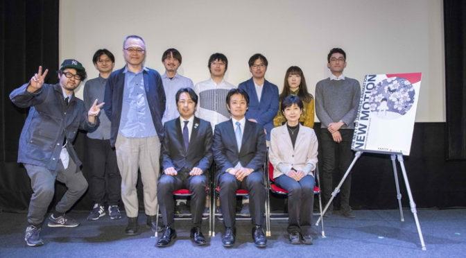 仏アヌシー国際アニメーション映画祭 日本アニメーション特集発表記者会見