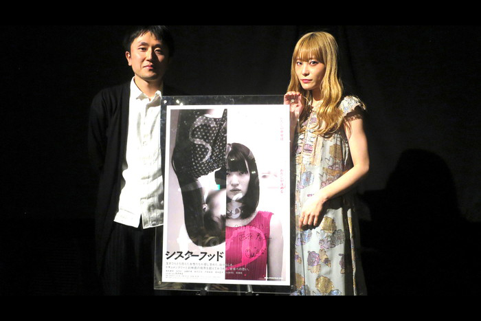 RINA(SCANDAL) x 西原孝至監督が登壇!映画『シスターフッド』トークイベント