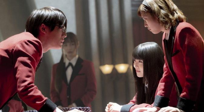 松田るかが中川大志に牙をむく『賭ケグルイs2』いよいよ最終話へ そして劇場版へ