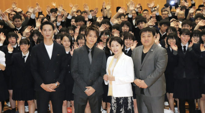 TAKAHIRO  映画の舞台 島根県隠岐の島・島前高校に参上! 『僕に、会いたかった』