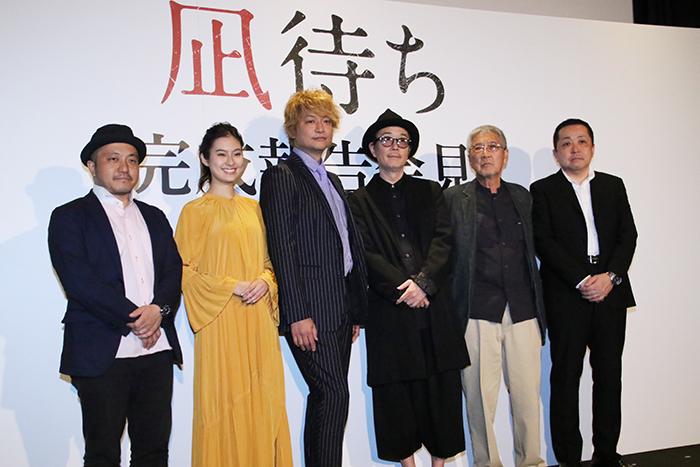 香取慎吾 開口「優しさが辛かった」『凪待ち』完成披露記者会見