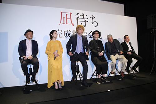白石和彌監督、香取慎吾、恒松祐里、吉澤健、リリー・フランキー、赤城プロデューサー『凪待ち』完成披露記者会見