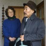 良い夫婦の日 倍賞千恵子x 藤竜也 本編映像解禁『初恋~お父さん、チビがいなくなりました』