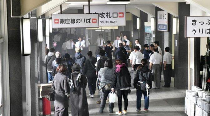 昭和40年代の渋谷駅を再現!本編映像解禁『初恋~お父さん、チビがいなくなりました』