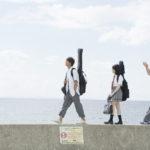 """映画『小さな恋のうた』""""沖縄のリアルを描く"""" 本予告映像が解禁!"""