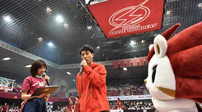 福山翔大がフリースローに挑戦『JK☆ROCK』x川崎ブレイブサンダースとコラボイベント