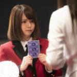 日本一のコスプレイヤー・えなこが映画デビュー!『映画 賭ケグルイ』