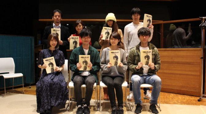 『甲鉄城のカバネリ 海門決戦』キャスト陣より意気込みコメント到着!初日舞台挨拶開催決定!