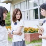 高畑充希、前田敦子、池松壮亮場面写真到着『 町田くんの世界 』