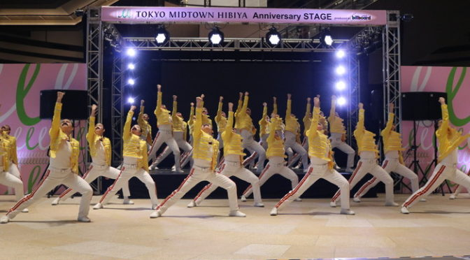 登美丘高等学校ダンス部がクイーンダンス!東京ミッドタウン日比谷開業1周年x『ボヘミアン・ラプソディ』