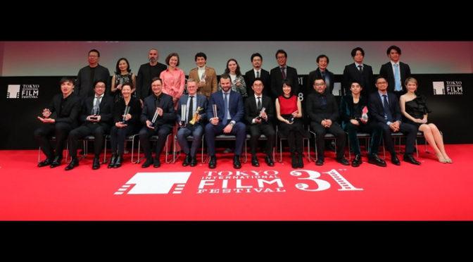 第32回東京国際映画祭コンペティション部門 作品エントリー開始!