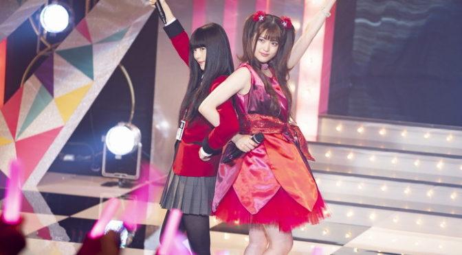 「賭ケグルイseason2」第3話の浜辺美波&松村沙友理ダンスシーンは見逃し厳禁