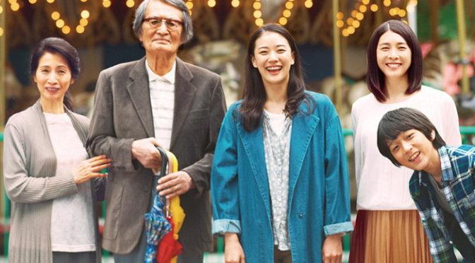 中野量太監督 『長いお別れ』SNSで寄付ができる投稿キャンペーン実施